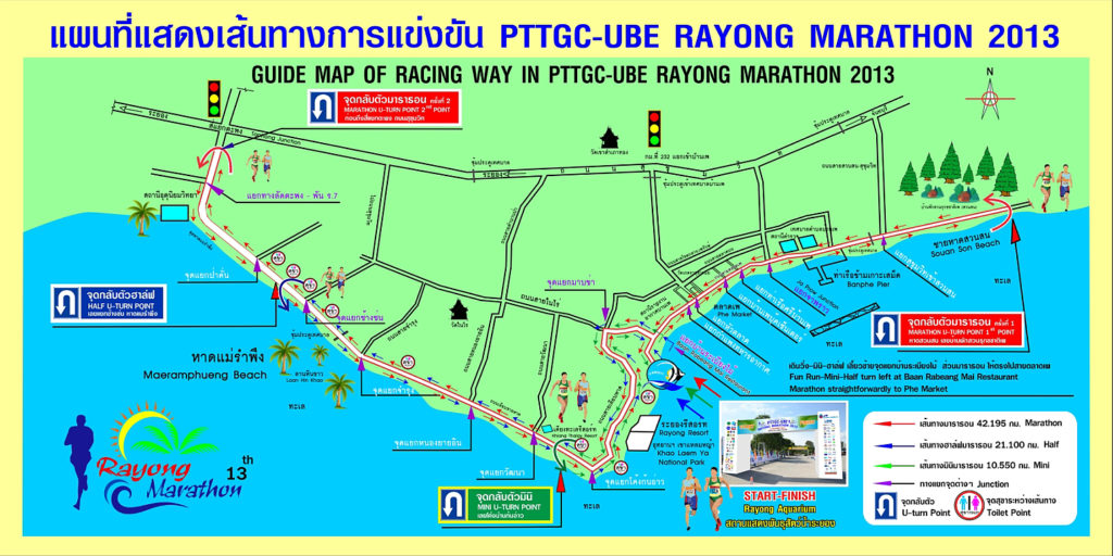 PTTGC-UBE-Rayong-Marathon-2013-Map